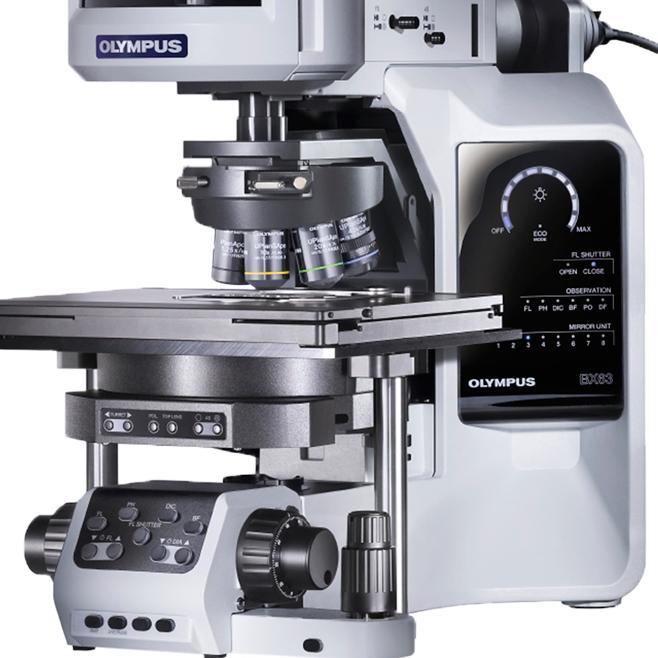 Микроскоп бинокулярный с камерой